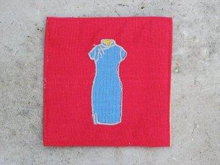チャイナドレス麻コースター(旗袍 blue on red)