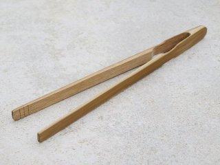 竹製茶挟み(242)