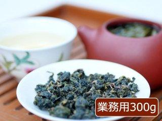 凍頂烏龍茶 2020年 冬茶 業務用300g