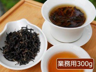 文山蜜香紅茶 特撰 業務用300g