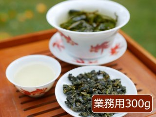 高山金萱 2020年 春茶 業務用 300g