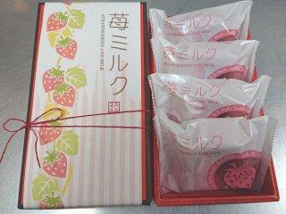 苺ミルク 4個入り【冬季限定商品】
