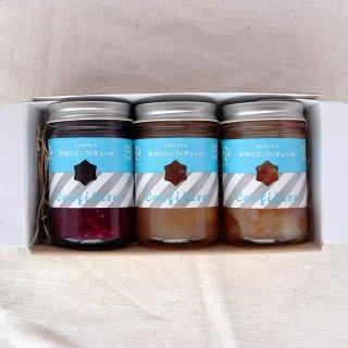 岡山県産白桃の手作りコンフィチュール3種セット