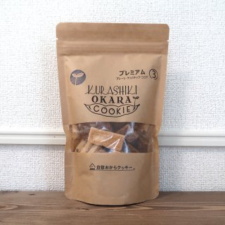 倉敷おからクッキープレミアム3種
