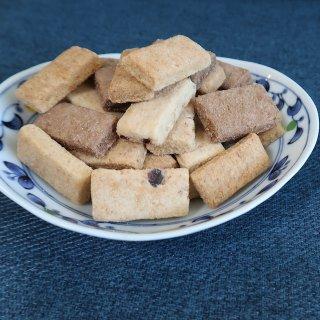 【完売】【コロナ訳あり】無添加の倉敷おからクッキー3種お得セット