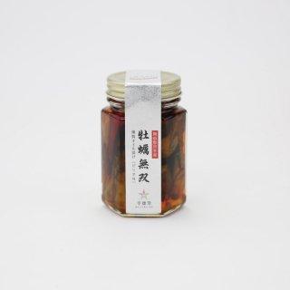 【完売】【コロナ訳あり】牡蠣無双(銀ラベル)