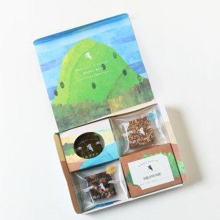 【完売】【コロナ訳あり】米粉のブラウニー 野山の4種アソート