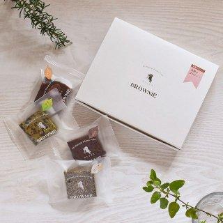 【季節限定】米粉のブラウニー 花色の4種アソート