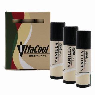 ビタクール サービスパック バニラ 5g×3本+バニラ0.8g×2本付 (vitacool vanilla)