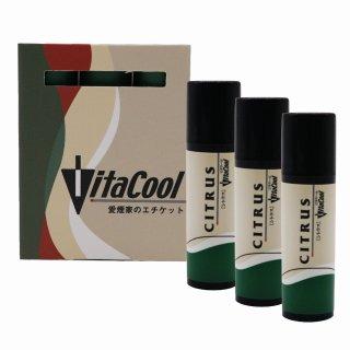 ビタクール サービスパック シトラス 5g×3本+シトラス0.8g×2本付 (vitacool Citrus)