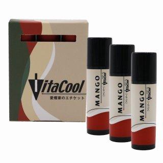 ビタクール バニラ 5g単品 (vitacool Vanilla)