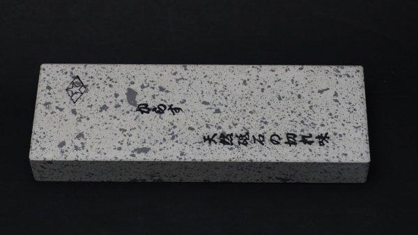 烏 9000番 砥石 <br>Karasu #9000 Whetstone