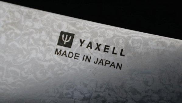 ヤクセル 骨スキ <br>YAXELL Honesuki Kaku