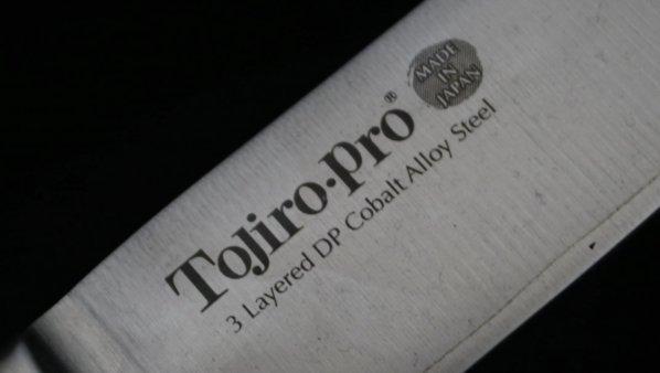 藤次郎 骨スキ <br>Tojiro Honesuki Kaku