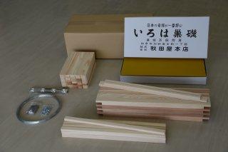 巣礎・巣枠組み合わせ (20組分) - 養蜂器具の通販サイト秋田屋本店
