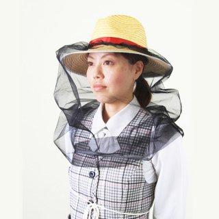 アミラン面布 - 養蜂器具の通販サイト秋田屋本店