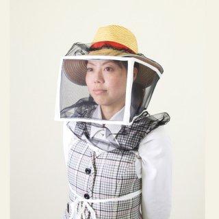 特製金網面布 - 養蜂器具の通販サイト秋田屋本店