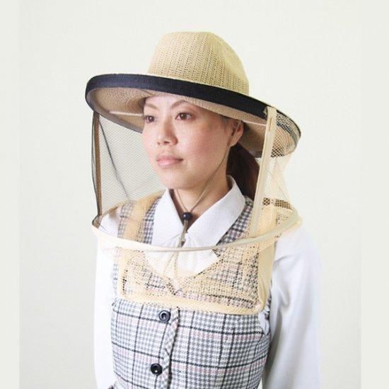 オリジナル帽子付面布