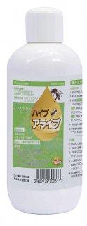 ハイブアライブ[ミツバチ用海草抽出物着香料入液状混合飼料] - 養蜂器具の通販サイト秋田屋本店