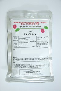 アピタミン[ビタミン・ミネラル混合飼料] - 養蜂器具の通販サイト秋田屋本店