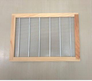 8枚箱用隔王板 - 養蜂器具の通販サイト秋田屋本店