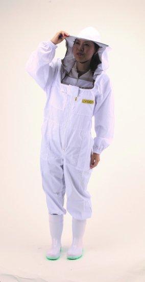 LYSON KIDS 面布付き養蜂着 ツナギ M6010 (子供・女性用158cm)