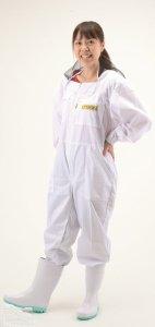 LYSON KIDS 面布付き養蜂着 ツナギ M6010 (子供・女性用) - 養蜂器具の通販サイト秋田屋本店