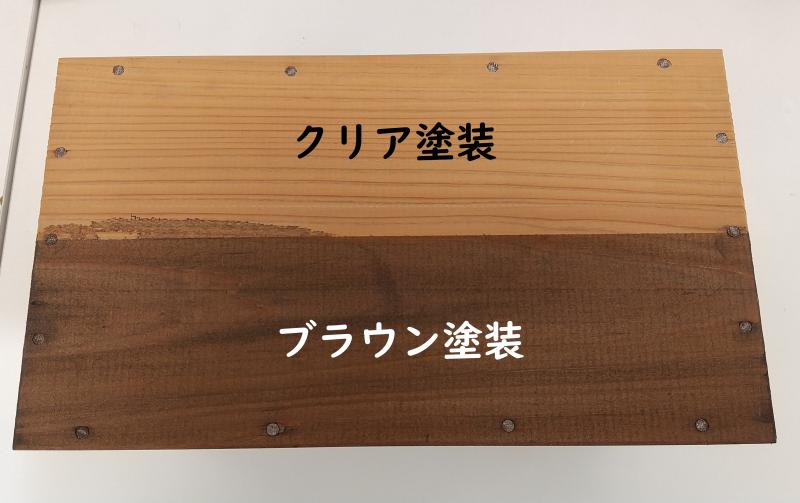 <img class='new_mark_img1' src='https://img.shop-pro.jp/img/new/icons13.gif' style='border:none;display:inline;margin:0px;padding:0px;width:auto;' />クレオハッチャン 2L【巣箱専用木材防腐剤】