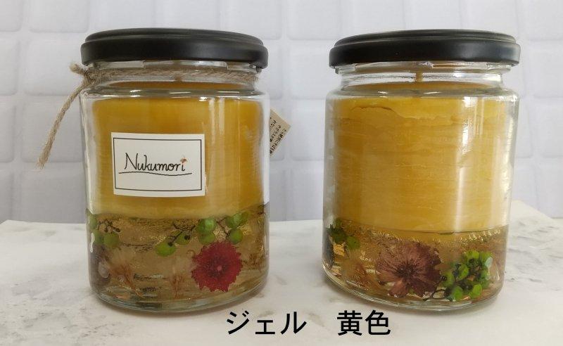 国産蜜蝋のボタニカルキャンドル [Nukumori]