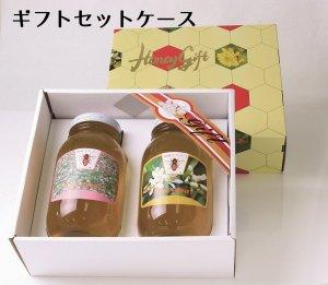 ギフトセットケース - 養蜂器具の通販サイト秋田屋本店