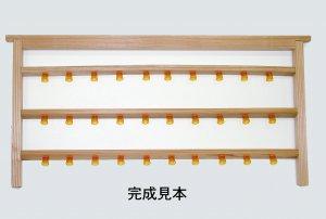王台養成枠 - 養蜂器具の通販サイト秋田屋本店
