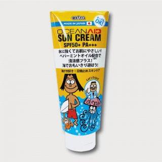 【日焼け止め】Ocean aid sun Cream