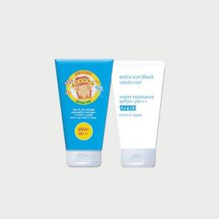 【日焼け止め】Ocean aid sun Cream ミニサイズ