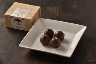 <b>ふくしま銘醸ショコラ いわきろまん<b/><br>太平桜酒造の「いわきろまん」とコラボ