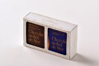 めひかり塩チョコ×めひかり塩チョコビター小箱セット