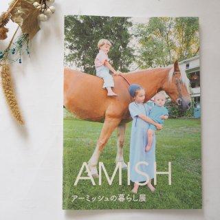 フォトブック「アーミッシュの暮らし」(送料込み)
