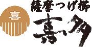 薩摩つげ櫛〜喜多つげ製作所