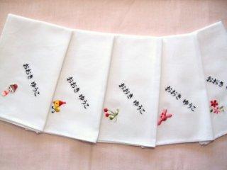 刺繍ハンカチ 女の子用 レトロ柄