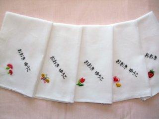 刺繍ハンカチ 女の子用 ポップ柄