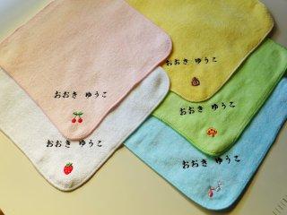 刺繍ハンカチ カラータオル大 女の子用