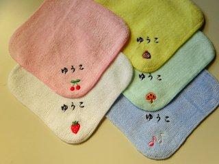刺繍ハンカチ ミニカラータオル 女の子用