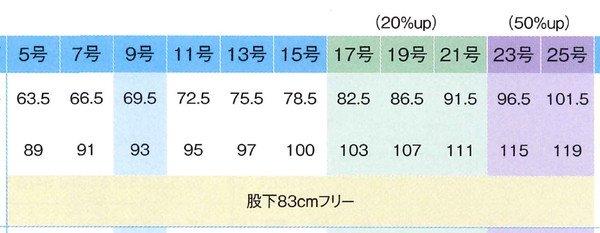 【ピエ・3500シリーズ】HCP3500キテミテ体感パンツ【ストレッチ・軽量・ホームクリーニング】