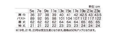 AR1651【アルファピア】半袖ブラウス