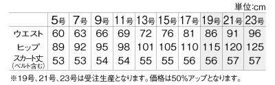 AR3855【アルファピア】スカート(タイト)