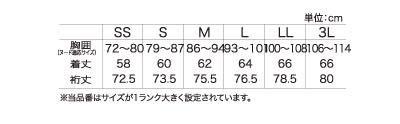 AR9235【アルファピア】カーディガン【ピンク・マスタードは廃番商品・要購入前在庫確認】