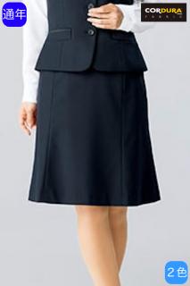AS2296【 ボンマックス】マーメイドスカート