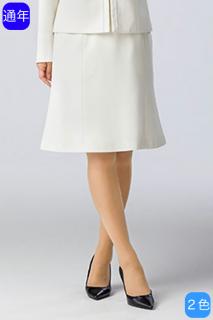 【ボンオフィス/ボンシェルジュ・B1701シリーズ】BCS2101マーメイドスカート