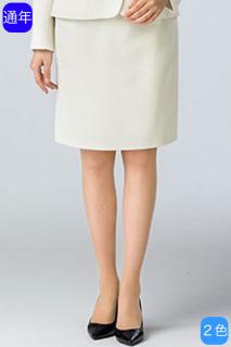 【ボンオフィス/ボンシェルジュ・B1701シリーズ】BCS2102タイトスカート