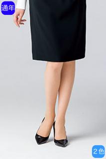 【ボンオフィス/ボンシェルジュ・B1702シリーズ】BCS2103タイトスカート