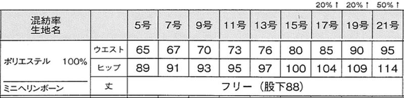 AP6241【 ボンマックス】パンツ